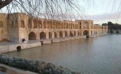 pont Ispahan