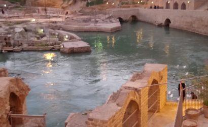Le système hydraulique historique de Shushtar
